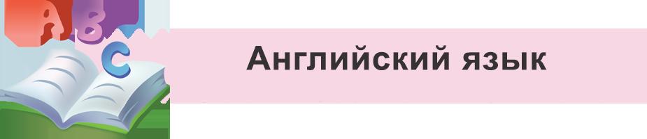 anglyaz