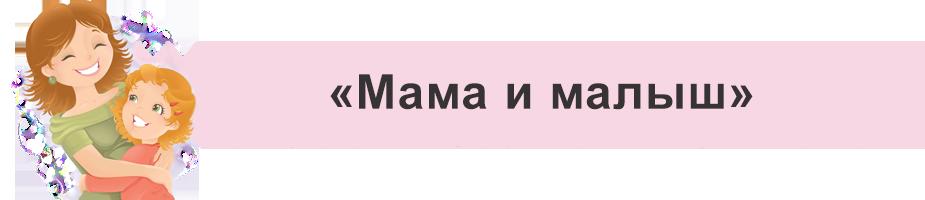 mamaimaluw